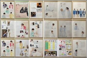 NEWS SexyZone winkup 2015年5月号 切り抜き 抜無