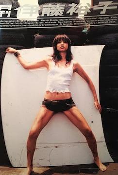 伊藤裕子写真集【月刊 伊藤裕子】2003年 048