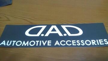 ギャルソン DADステッカー正規品!