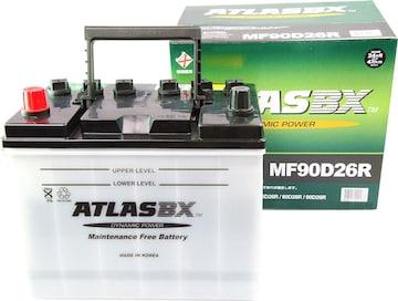 アトラス 国産車バッテリー 90D26R