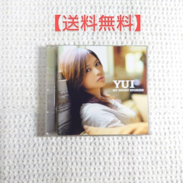 『MY SHORT STORIES』 YUI #EYCD #EY5634