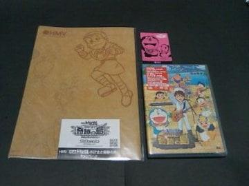 【新品】DVD生きてる生きてくTV Ver.with雅秋&フクラージョ/福山雅治