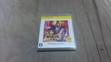 【PS3】信長の野望 天道