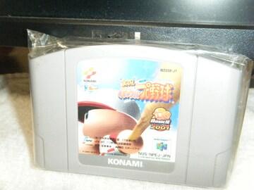 実況パワフルプロ野球2001ベーシック版(N64用)