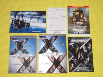 DVD★即決★X-MEN DOUBLE FEATURE X-MEN 1 X-MEN 2★239分