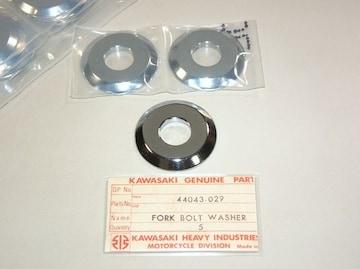 カワサキ A1 A7 SG フォークトップボルト・ワッシャー1枚 絶版