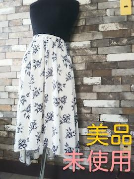 シフォン スカート 花柄