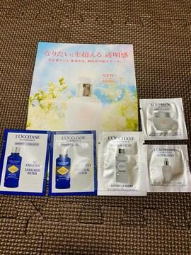 新品未使用 ロクシタン基礎化粧品サンプルセット