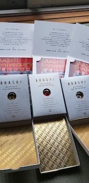 嵐5×20記念品スワロフスキー シルバー/ゴールド/赤 送料込