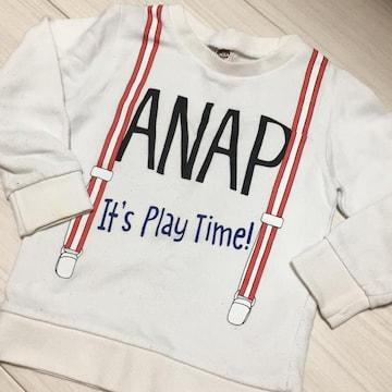 ANAP トレーナー 100
