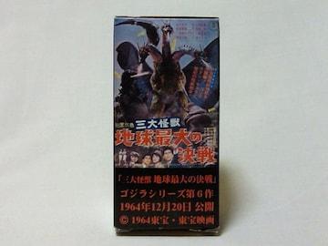 『空箱』トミカ��82 スカイライン2000GT-X ゴジラ