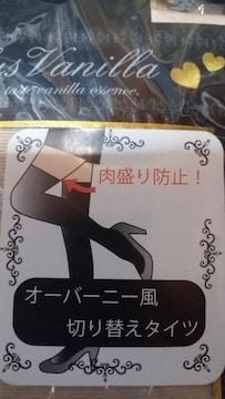 オーバーニーハイ風†切替タイツ★85デニール/ラメ小悪魔悪羅