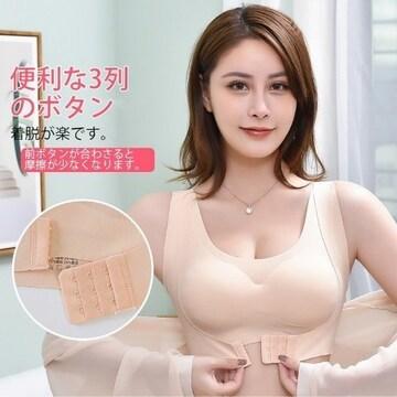 3L4L/新品☆シームレスブラ/美胸アシスト猫背矯正