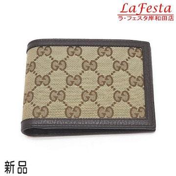 新品本物◆グッチ【人気】GG柄2つ折り財布(札カード入れ/箱