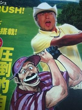 【パチンコ 片山晋呉VS Dr.タイフーン】非売品パンフレット