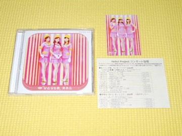 DVD★美勇伝★ひとりじめ