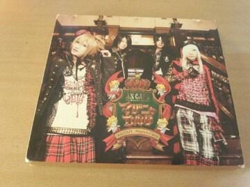 アンティック-珈琲店-CD「マグニャカルタ」DVD付 V系●
