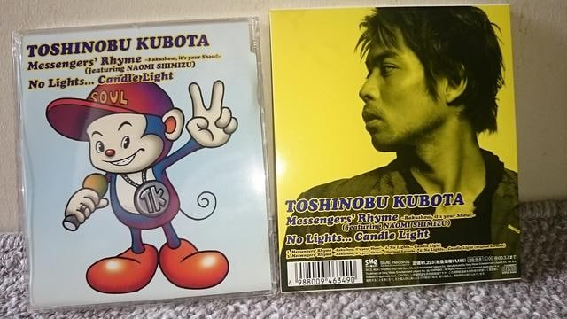 KF 久保田利伸 CDs Messengers' Rhyme (メッセンジャーズ・ライム) < タレントグッズの