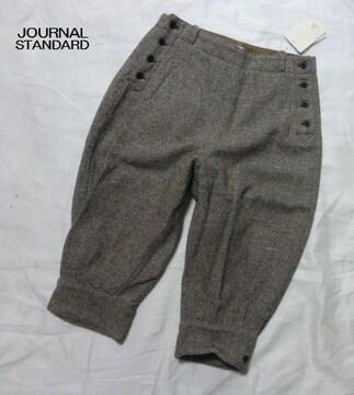 ジャーナルスタンダード*journal standard★ハイキングパンツ(40)新品