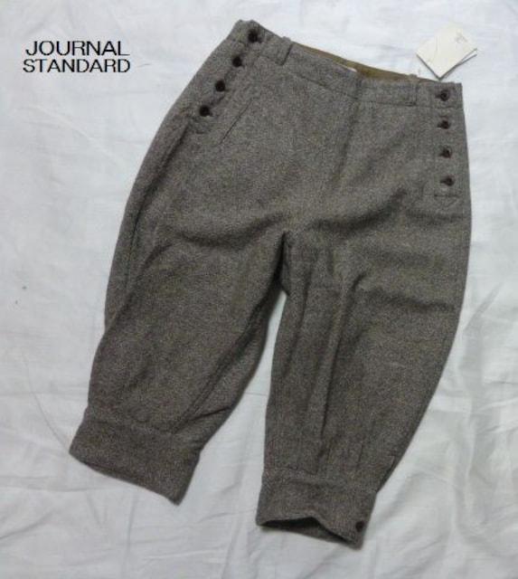 ジャーナルスタンダード*journal standard★ハイキングパンツ(40)新品  < ブランドの
