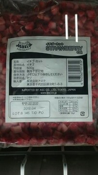 ☆デザートに** いちごカット 500g  冷凍