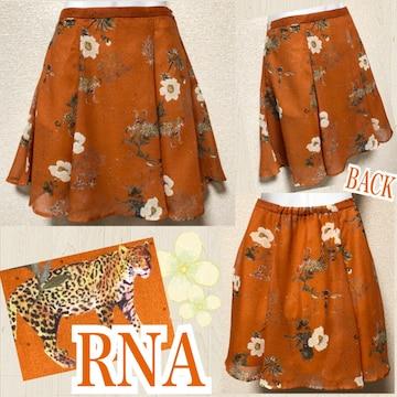 【新品/RNA】豹&星座モチーフ柄タック入スカート