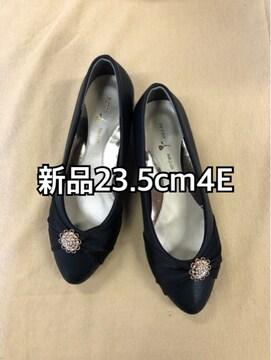 新品☆23.5cm幅広4E黒フォーマル パンプス☆j270