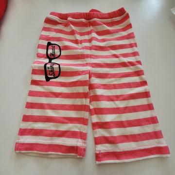 ピンクと白ボーダーにめがね模様のズボン90