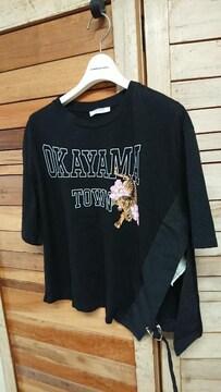 ZARA TRAFALUC タイガープリント Tシャツ 切り替え生地 L 半袖