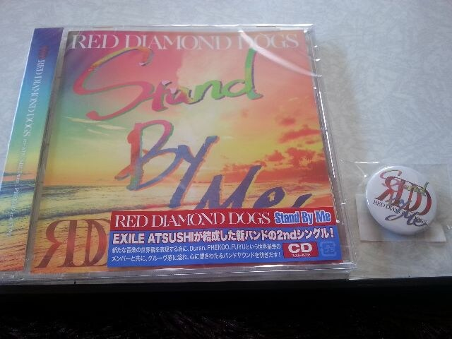 EXILE ATSUSHI RED DIAMOND DOGS Stand By Me  < タレントグッズの