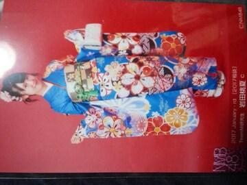 ももるううん!可愛いようう!NMB48「岩田桃夏」生写真
