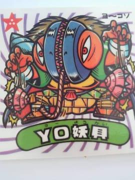 LOTTE(ロッテ)  悪魔VS天使シール YO妖貝(ヨーヨウカイ) 257-悪