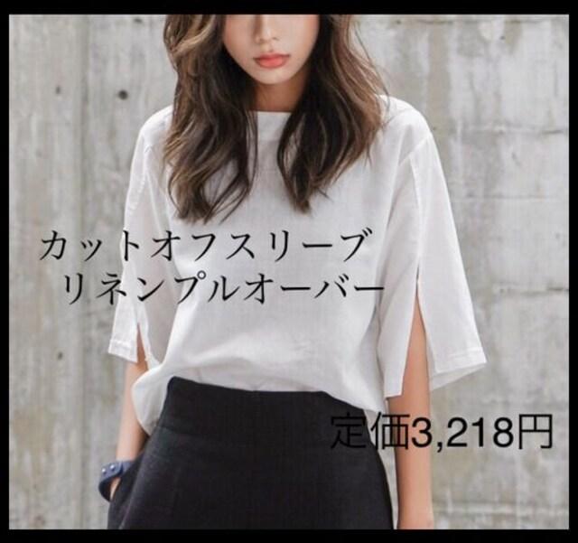 定価3,218円 カットオフスリーブリネンプルオーバー White  < 女性ファッションの