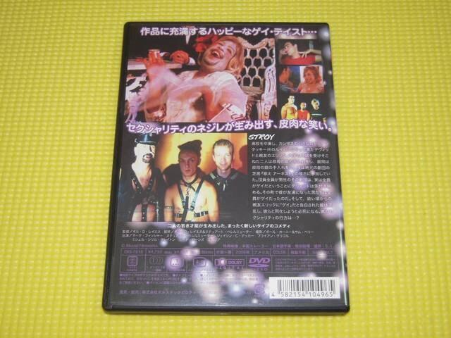DVD★即決★フェイクアイディー★86分★国内正規品 < CD/DVD/ビデオの