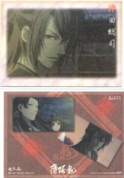 薄桜鬼★トレーディングカード 49 胎動31 沖田総司