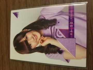 乃木坂46 大和里菜 コスチュームカード