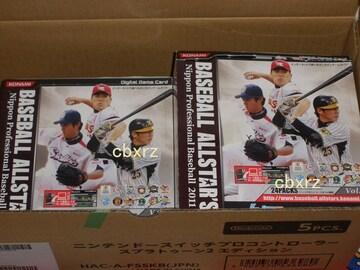コナミ ベースボールオールスターズ 大量570枚以上