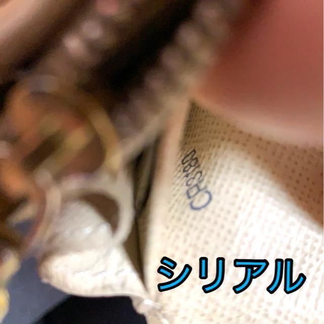 正規品LOUIS VUITTON人気のアズール☆ポルトフォイユサラ☆ < ブランドの
