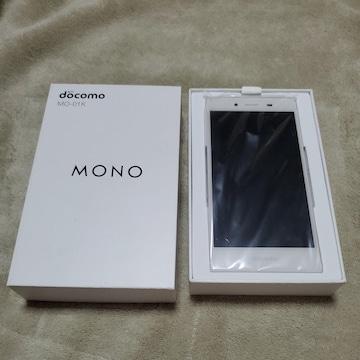 新品未使用 MO-01K ホワイト