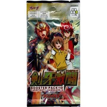 【1PACK】カードファイト!!ヴァンガードG ブースターパック第10弾 剣牙激闘