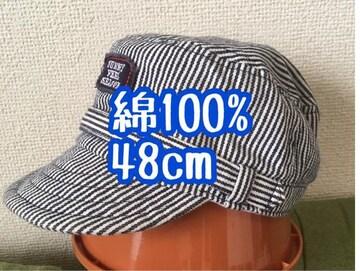 エリカランド☆48cm☆ベビー帽子
