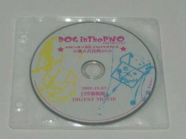 DOG in The PWO/非売品/DVD/V系/購入者特典  < タレントグッズの