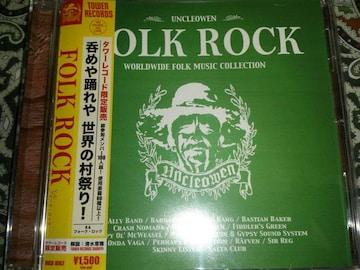 V.A/Folk rock
