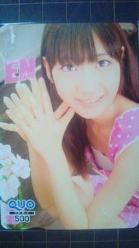月刊エンタメ AKB48/NGT48 柏木由紀�F