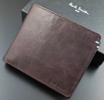 新品☆箱付 ポールスミス 上質ゴートレザー使用 折り財布 濃茶