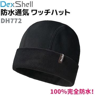 DexShell 防水 通気 ワッチ ハット ブラック DH9912-BLK S/M ビーニー 帽子