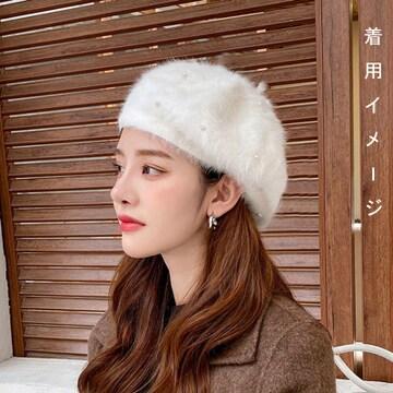 新品[8097]白◎パールビーズ付きふわふわベレー帽