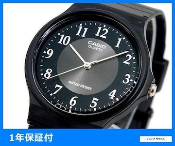 新品 即買い■チープカシオ 腕時計 MQ-24-1B3//00042597