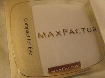 マックスファクター新品アイシャドーケースのみコンパクト