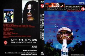 ≪送料無料≫マイケルジャクソン MICHAEL JACKSON'S MIND 2004